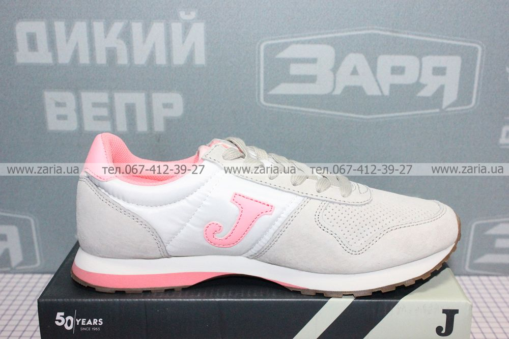 Кроссовки JOMA C.200 LADY 602 WHITE-PINK