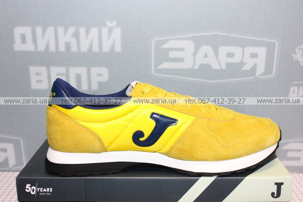 Кроссовки JOMA C.200 MEN 609 YELLOW-BLACK