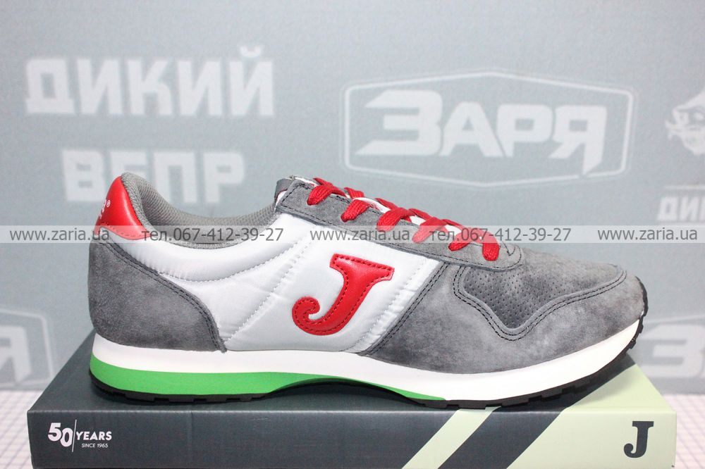 Кроссовки JOMA C.200 MEN 606 GREY-RED