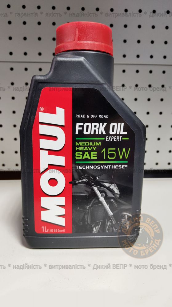 Масло для вилки Motul Fork Oil Expert medium/heavy 15W