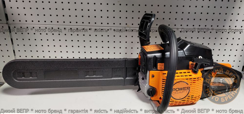 Бензопила PowerCraft CS5231n chainsaw